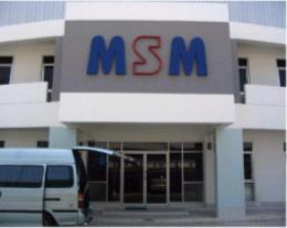 MSM – Micron Storage Media