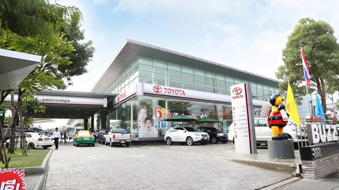 Toyota Buzz Showroom